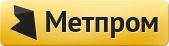 прием и демонтаж металлолома – «Метпром»